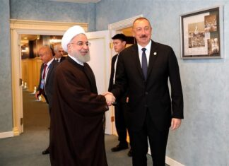 Azerbaijan President Denounces US Sanctions on Iran