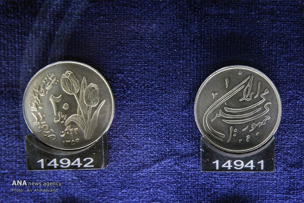 http://ifpnews.com/wp-content/uploads/2018/08/coin-museum-10.jpg