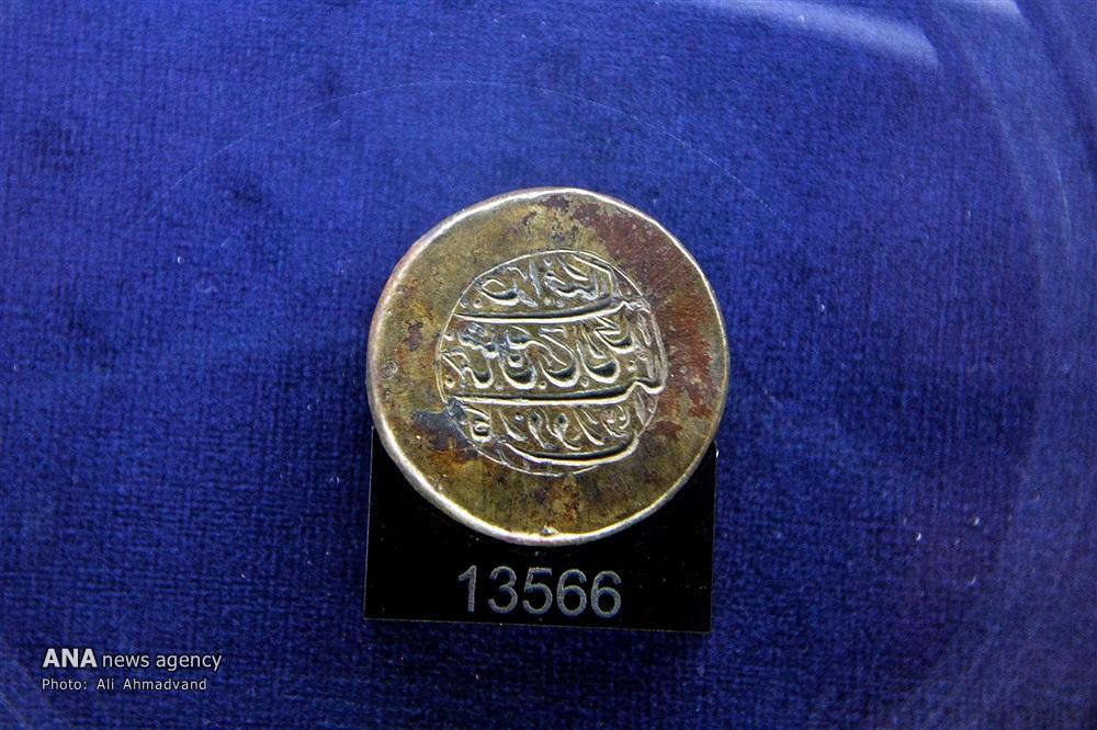 http://ifpnews.com/wp-content/uploads/2018/08/coin-museum-12.jpg