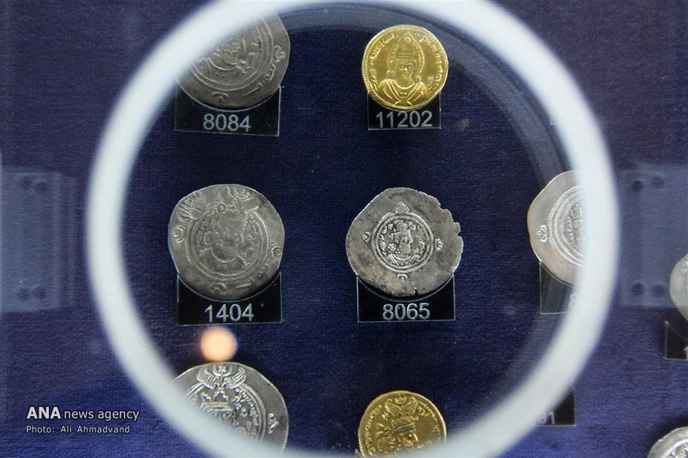 http://ifpnews.com/wp-content/uploads/2018/08/coin-museum-15.jpg
