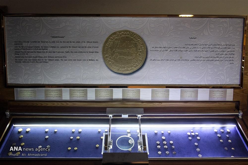http://ifpnews.com/wp-content/uploads/2018/08/coin-museum-17.jpg