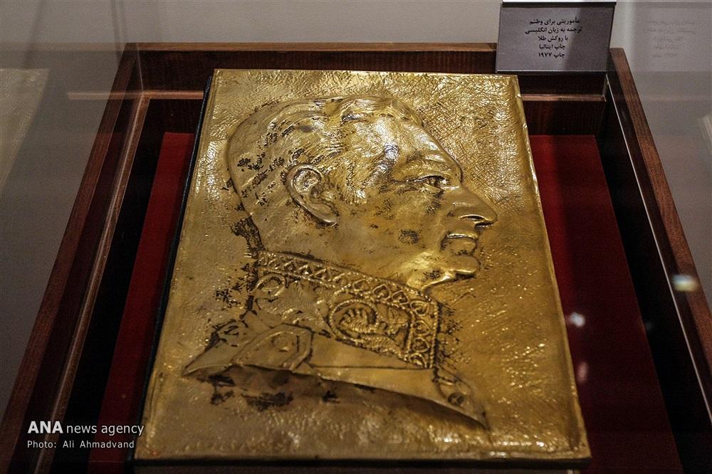 http://ifpnews.com/wp-content/uploads/2018/08/coin-museum-8.jpg