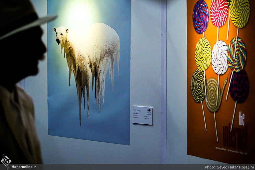 https://ifpnews.com/wp-content/uploads/2018/09/Festival-of-Art-for-Peace-Opens-in-Tehran-1.jpg