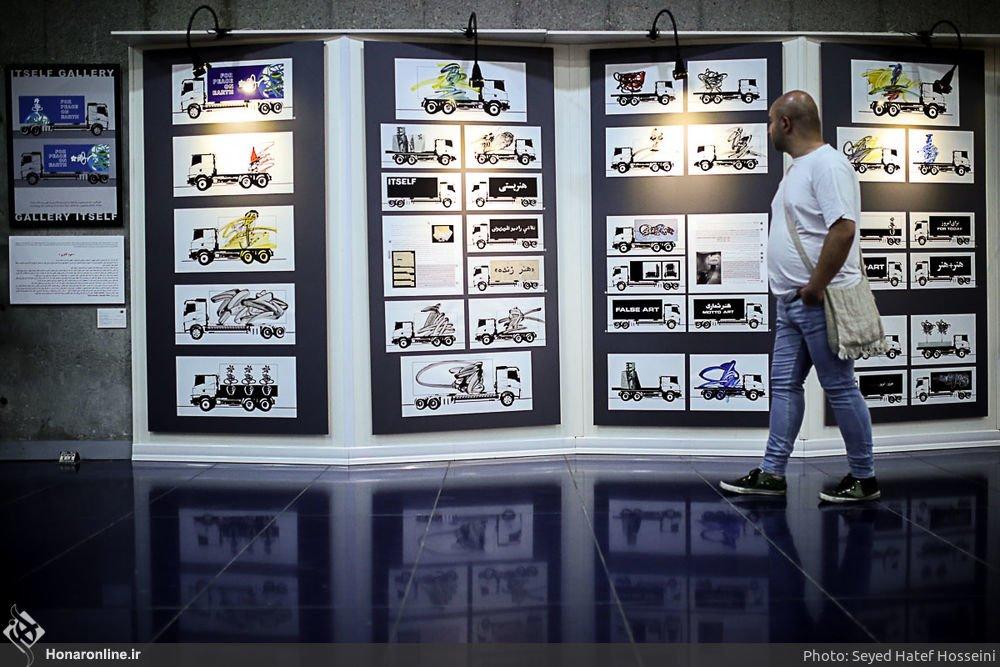https://ifpnews.com/wp-content/uploads/2018/09/Festival-of-Art-for-Peace-Opens-in-Tehran-12.jpg