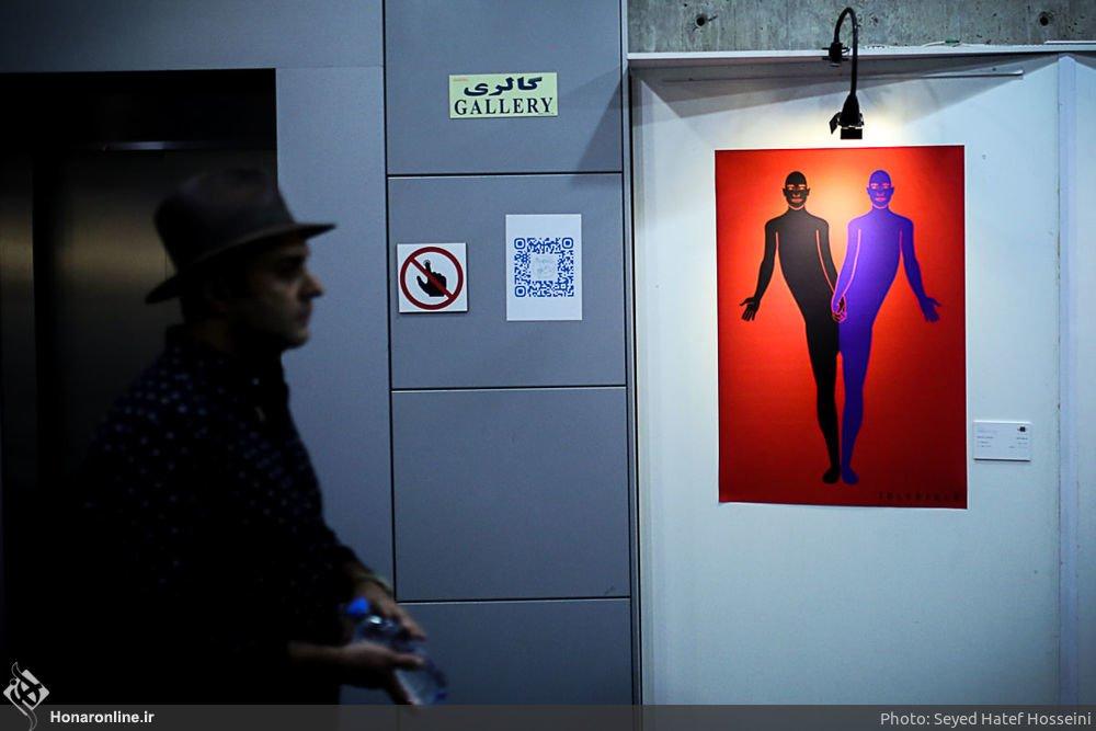 https://ifpnews.com/wp-content/uploads/2018/09/Festival-of-Art-for-Peace-Opens-in-Tehran-13.jpg