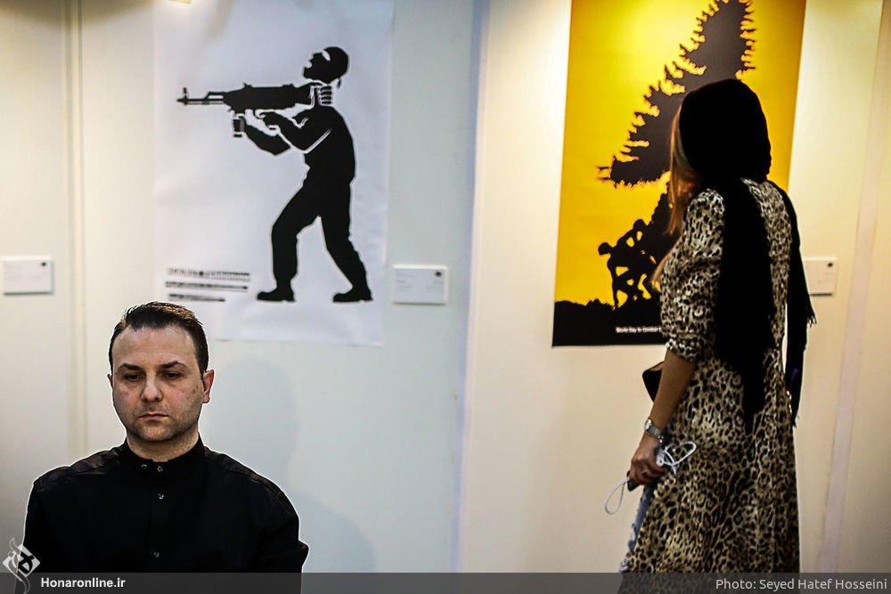 https://ifpnews.com/wp-content/uploads/2018/09/Festival-of-Art-for-Peace-Opens-in-Tehran-29.jpg