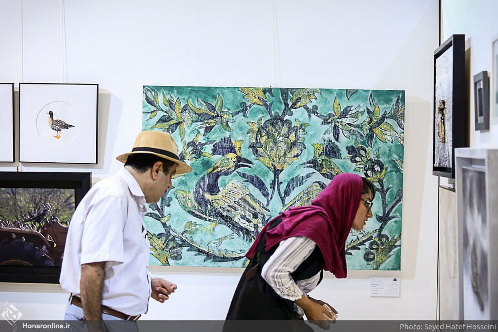 https://ifpnews.com/wp-content/uploads/2018/09/Festival-of-Art-for-Peace-Opens-in-Tehran-6.jpg