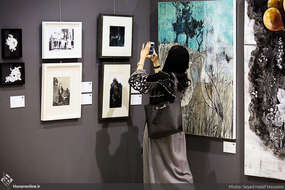 https://ifpnews.com/wp-content/uploads/2018/09/Festival-of-Art-for-Peace-Opens-in-Tehran-9.jpg