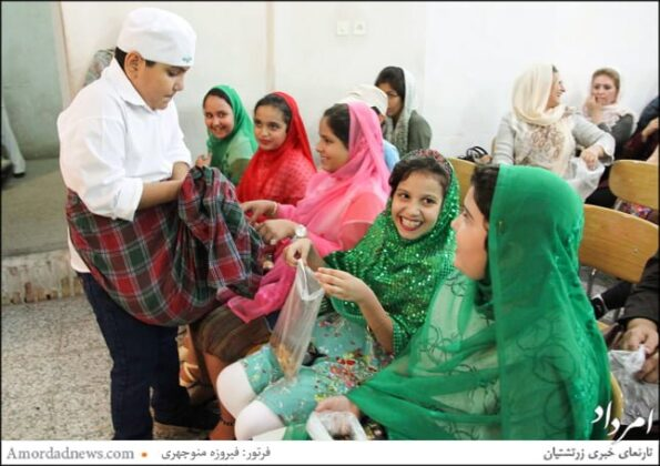 Zoroastrian Children, Iran