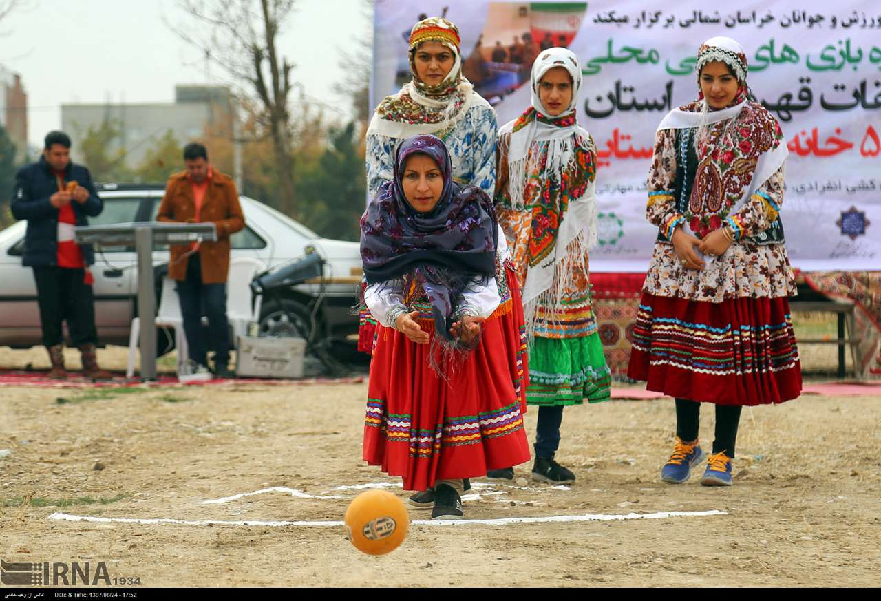 https://ifpnews.com/wp-content/uploads/2018/11/Local-Games-Festival-Held-in-Iran%E2%80%99s-North-Khorasan-Province-2.jpg
