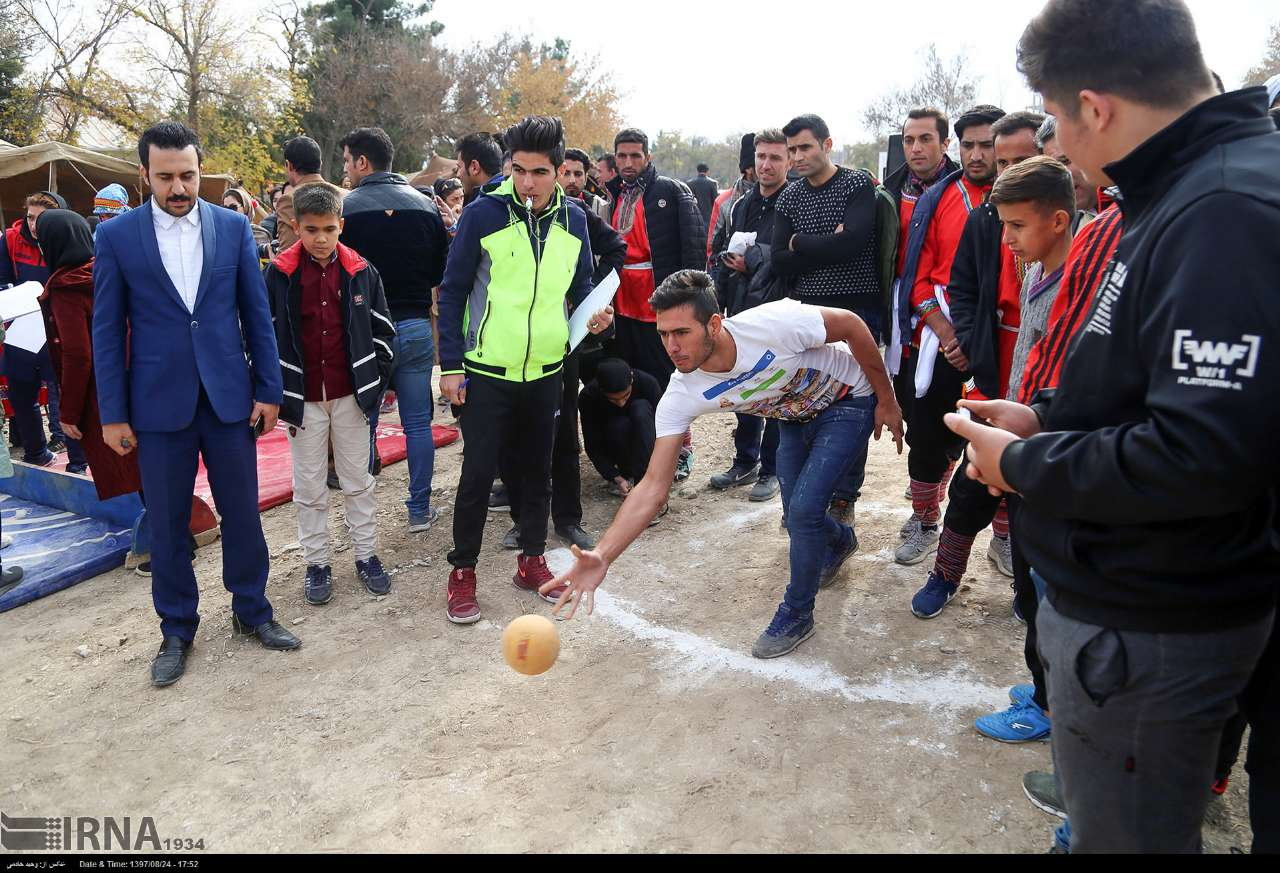 https://ifpnews.com/wp-content/uploads/2018/11/Local-Games-Festival-Held-in-Iran%E2%80%99s-North-Khorasan-Province-23.jpg