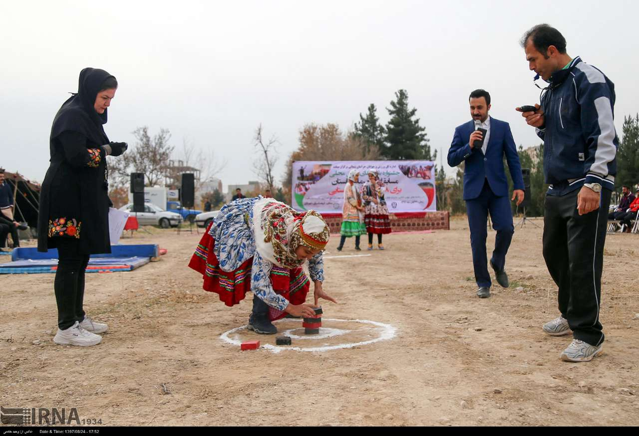 https://ifpnews.com/wp-content/uploads/2018/11/Local-Games-Festival-Held-in-Iran%E2%80%99s-North-Khorasan-Province-3.jpg