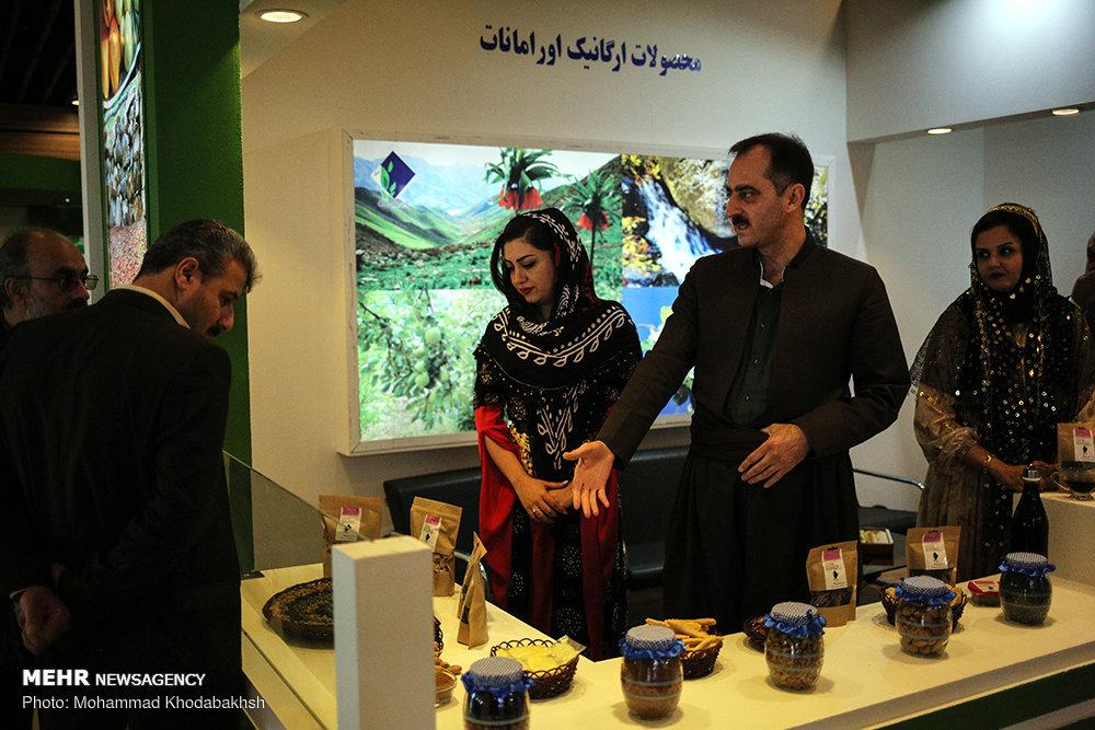 https://ifpnews.com/wp-content/uploads/2018/12/Tehran-Hosting-Organic-Food-Fair-ahead-of-Yalda-Night-1.jpg
