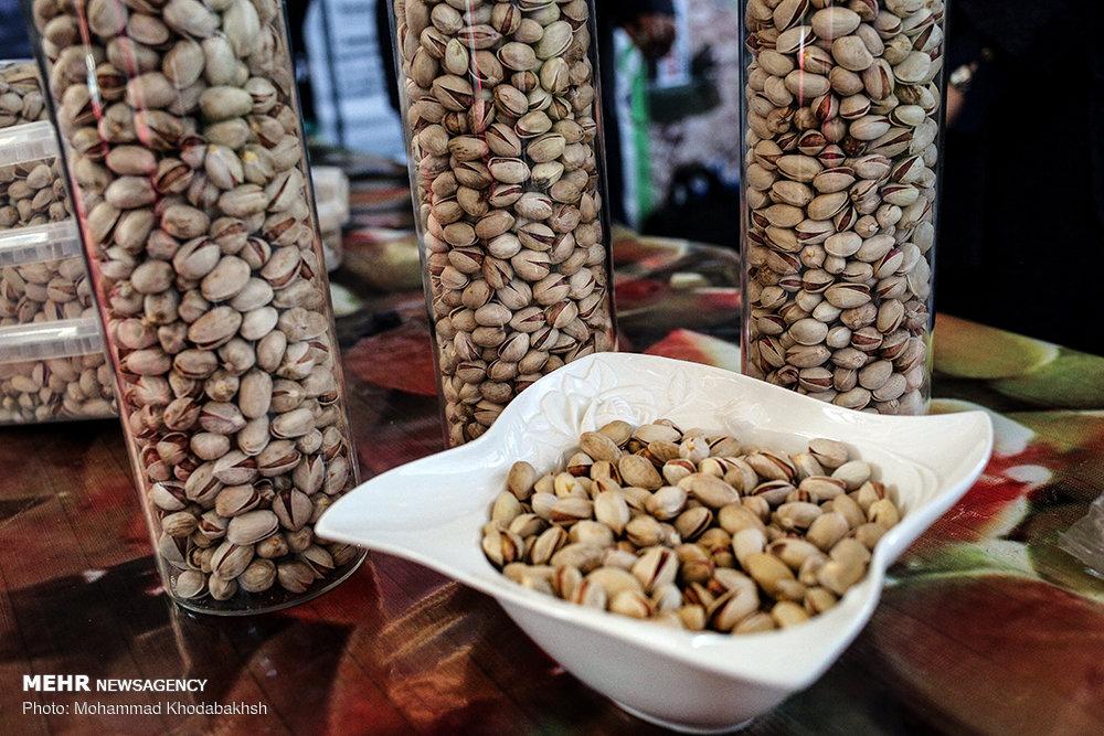 https://ifpnews.com/wp-content/uploads/2018/12/Tehran-Hosting-Organic-Food-Fair-ahead-of-Yalda-Night-12.jpg