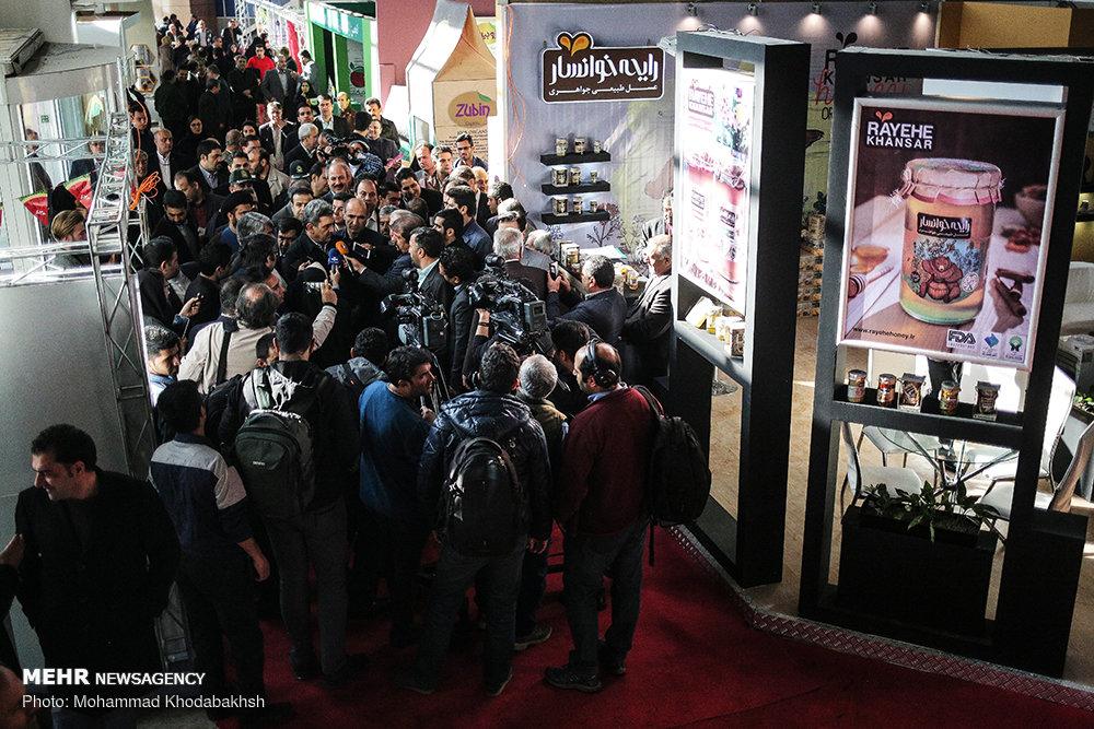 https://ifpnews.com/wp-content/uploads/2018/12/Tehran-Hosting-Organic-Food-Fair-ahead-of-Yalda-Night-13.jpg