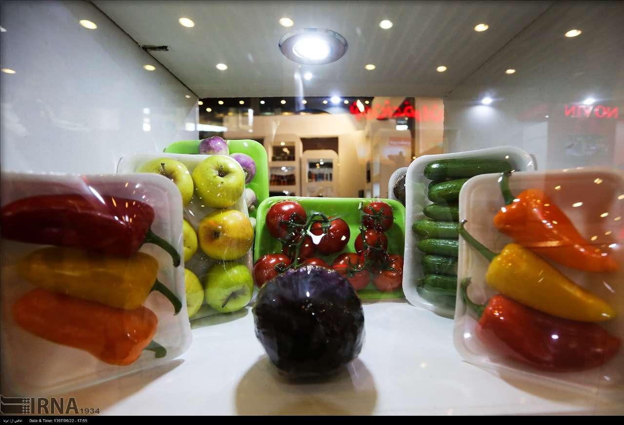 https://ifpnews.com/wp-content/uploads/2018/12/Tehran-Hosting-Organic-Food-Fair-ahead-of-Yalda-Night-14.jpg