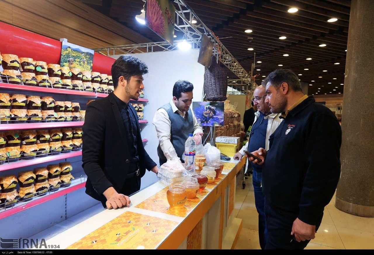 https://ifpnews.com/wp-content/uploads/2018/12/Tehran-Hosting-Organic-Food-Fair-ahead-of-Yalda-Night-15.jpg