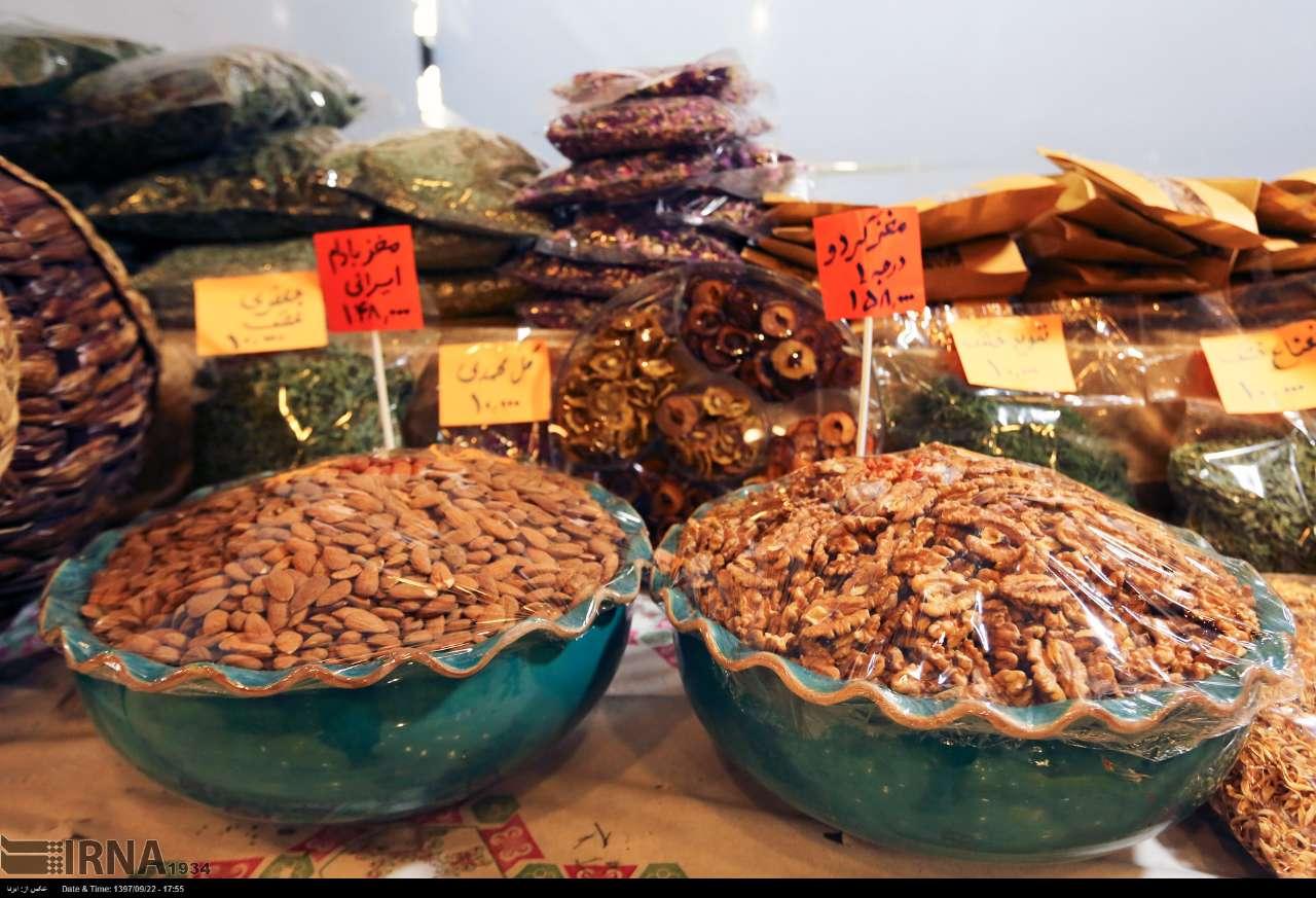 https://ifpnews.com/wp-content/uploads/2018/12/Tehran-Hosting-Organic-Food-Fair-ahead-of-Yalda-Night-17.jpg