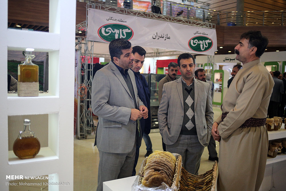 https://ifpnews.com/wp-content/uploads/2018/12/Tehran-Hosting-Organic-Food-Fair-ahead-of-Yalda-Night-3.jpg