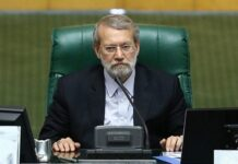 Iran Threatens to Reconsider Nuclear Cooperation with IAEA