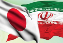 Iran's President Congratulates Suga on Appointment as Japan's PM