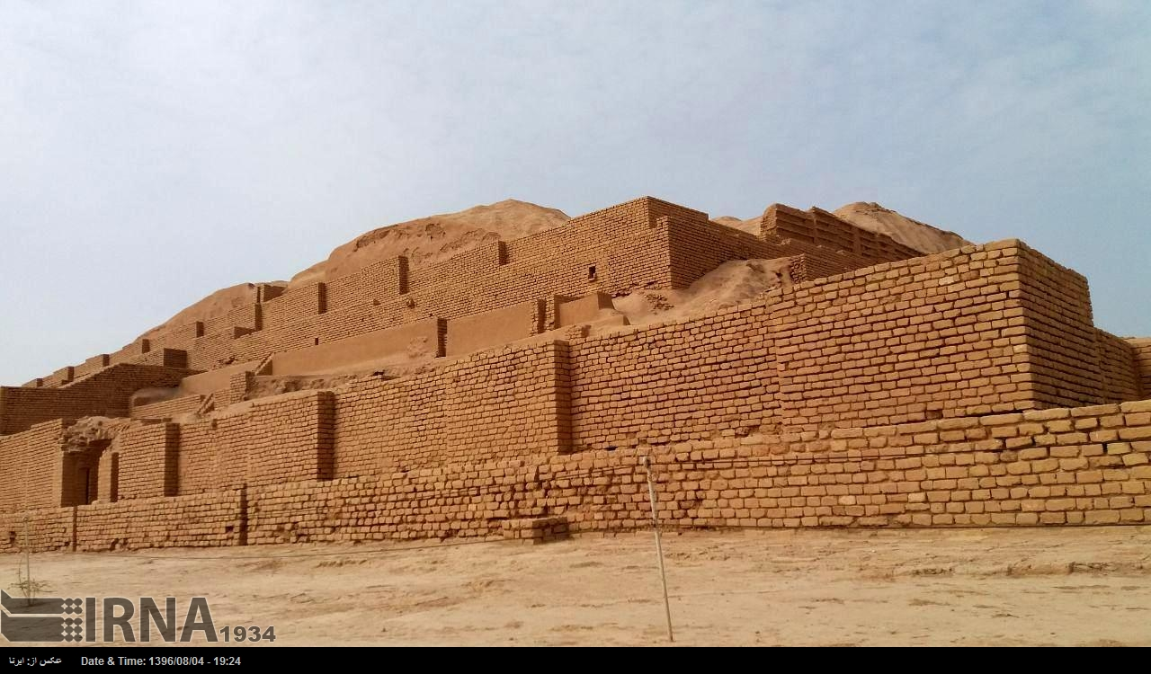 Iran's World Heritage Sites: Ziggurat of Chogha Zanbil
