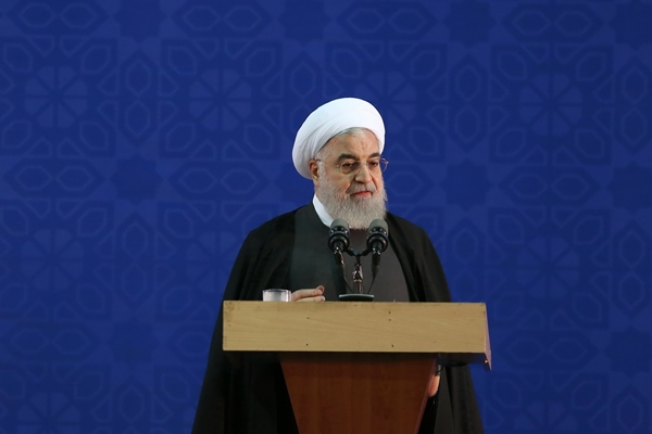 Hassan Rouhani - President of the Islamic Republic of Iran