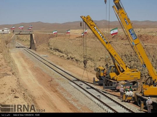 Iran Strongly Condemns Herat Railway Mine Blast