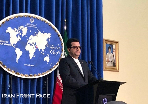 Iran's Visa Issuance Rules Designed to Speed up Travel Procedure: Spokesman