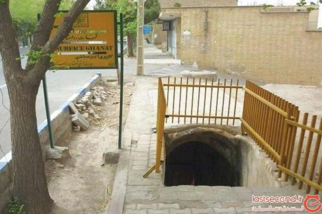Ancient water system of Iran