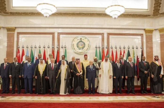 Arab League in Mecca