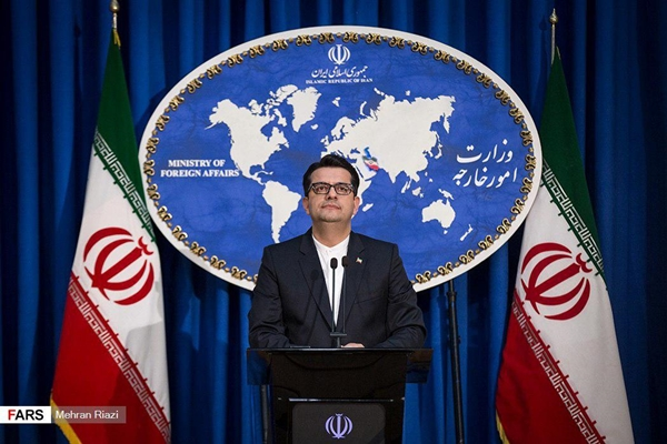 "Iran Says What IAEA Wants to Access ""Not A Site"""
