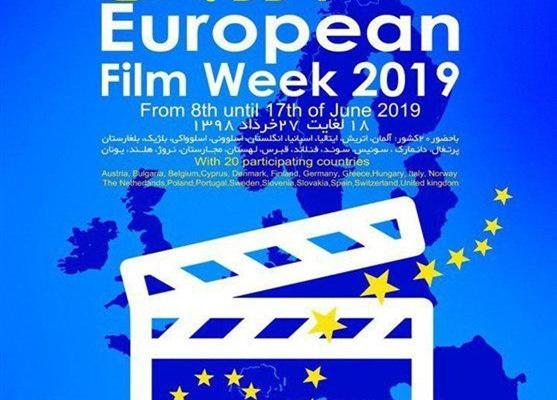 Eight Iranian Cities to Host European Film Week