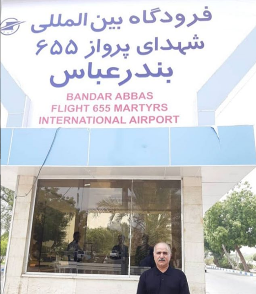 Iranian actor Parviz Parastouei - BandarAbbas flight 655 martyrs international airport