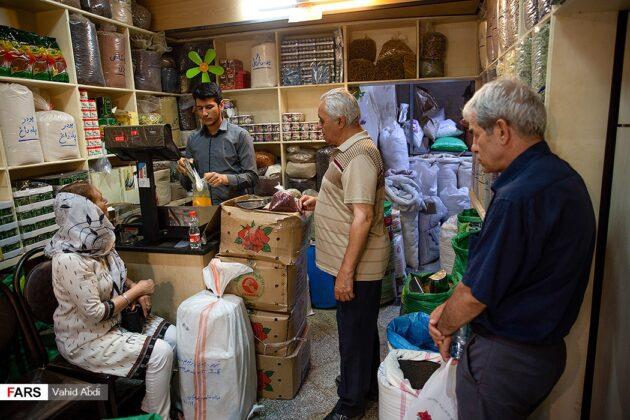 Tabriz Traditional Market