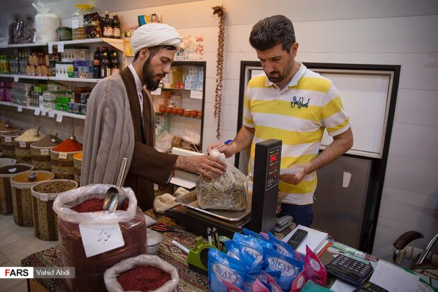 People in Traditional Grocery,Tabriz, Iran