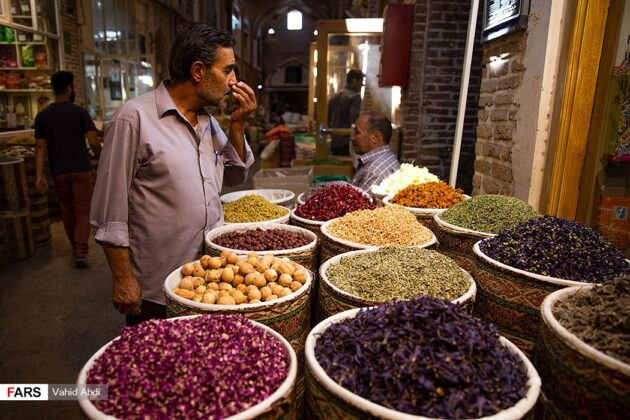 Traditional Grocery in Tabriz, Iran