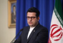 US Will Fail to Extend Iran's Arms Embargo: Spokesman