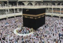 Saudi Arabia Dragging Feet on Hajj Issue: Iran