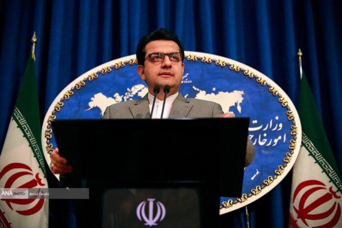 Iran Once Again Denies Torturing Afghan Migrants at Border