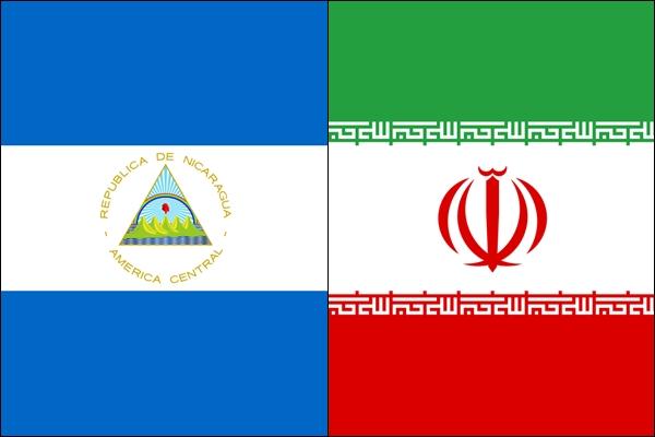 Iran Congratulates Nicaragua on Sandinista Revolution Anniversary