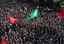 Muharram Mourning Rituals Start in Iran amid Strict COVID-19 Measures