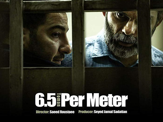 Iranian Film '6 5 per Metre' Warmly Received at Venice Festival