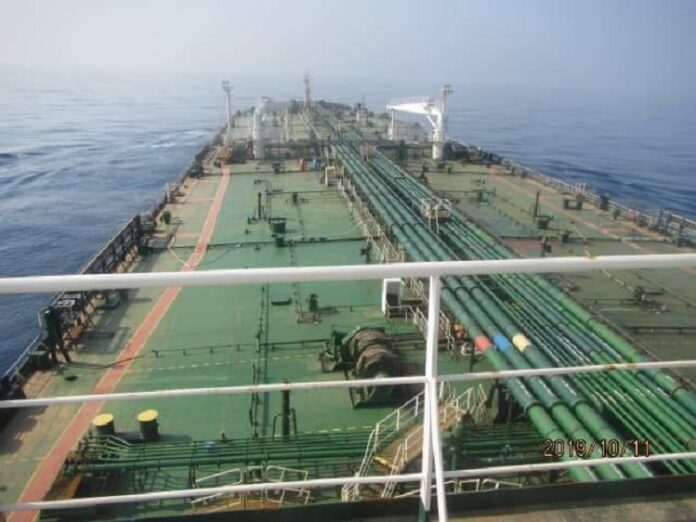 Oil Shipment Seized by US Already Sold, Paid for: Iran