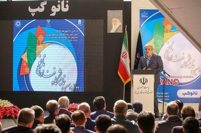Iran Nano Exhibition 2019, Sorena Satari