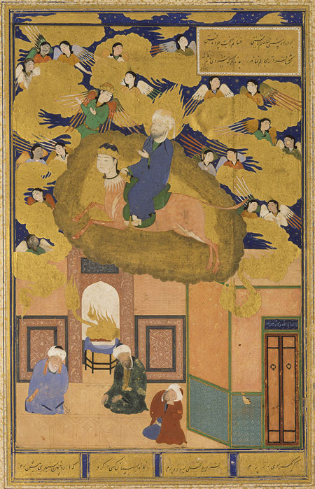 Ancient Illustration Celebrating Prophet Muhammad's Ascention