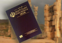 Iranian Mothers Can Now Pass Nationality to Children