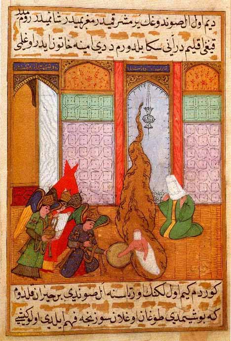 Prophet Muhammad in Historical Paintings