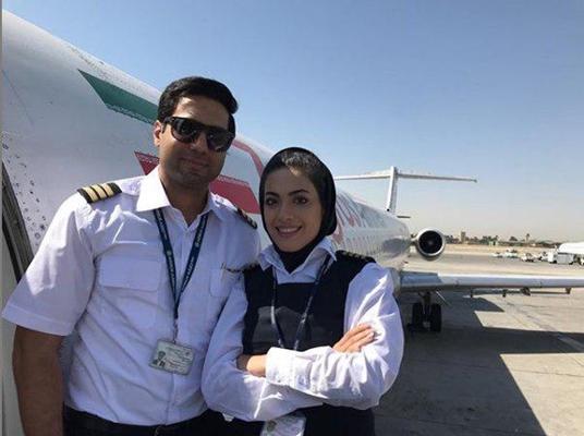 Iranian Women News - cover