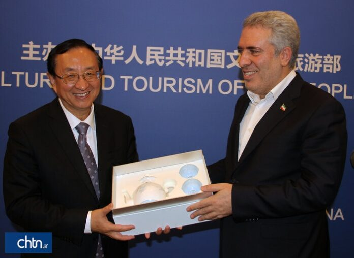 Chinese Firms Invited to Invest in Iran's Tourism Sector